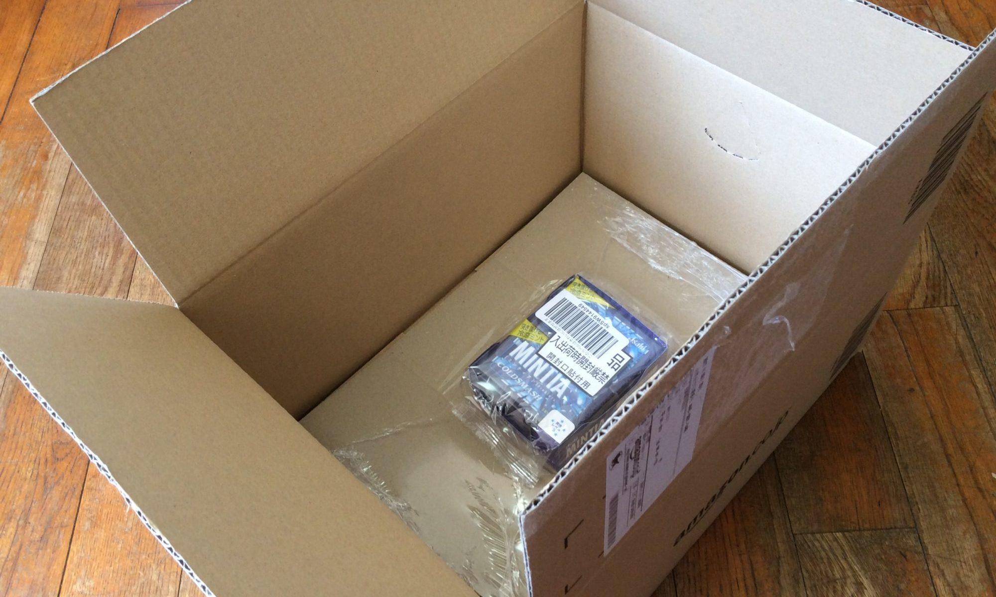 Amazonから届いた空気の詰まった箱