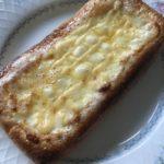 チーズマヨ焼き油揚げ