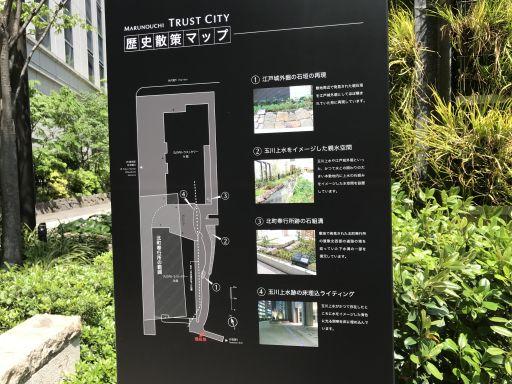 トラストシティ歴史散策マップ